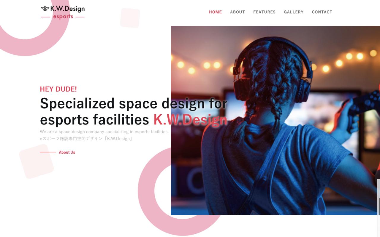 世界初!eスポーツ施設専門空間デザインの監修をやらせていただきます!