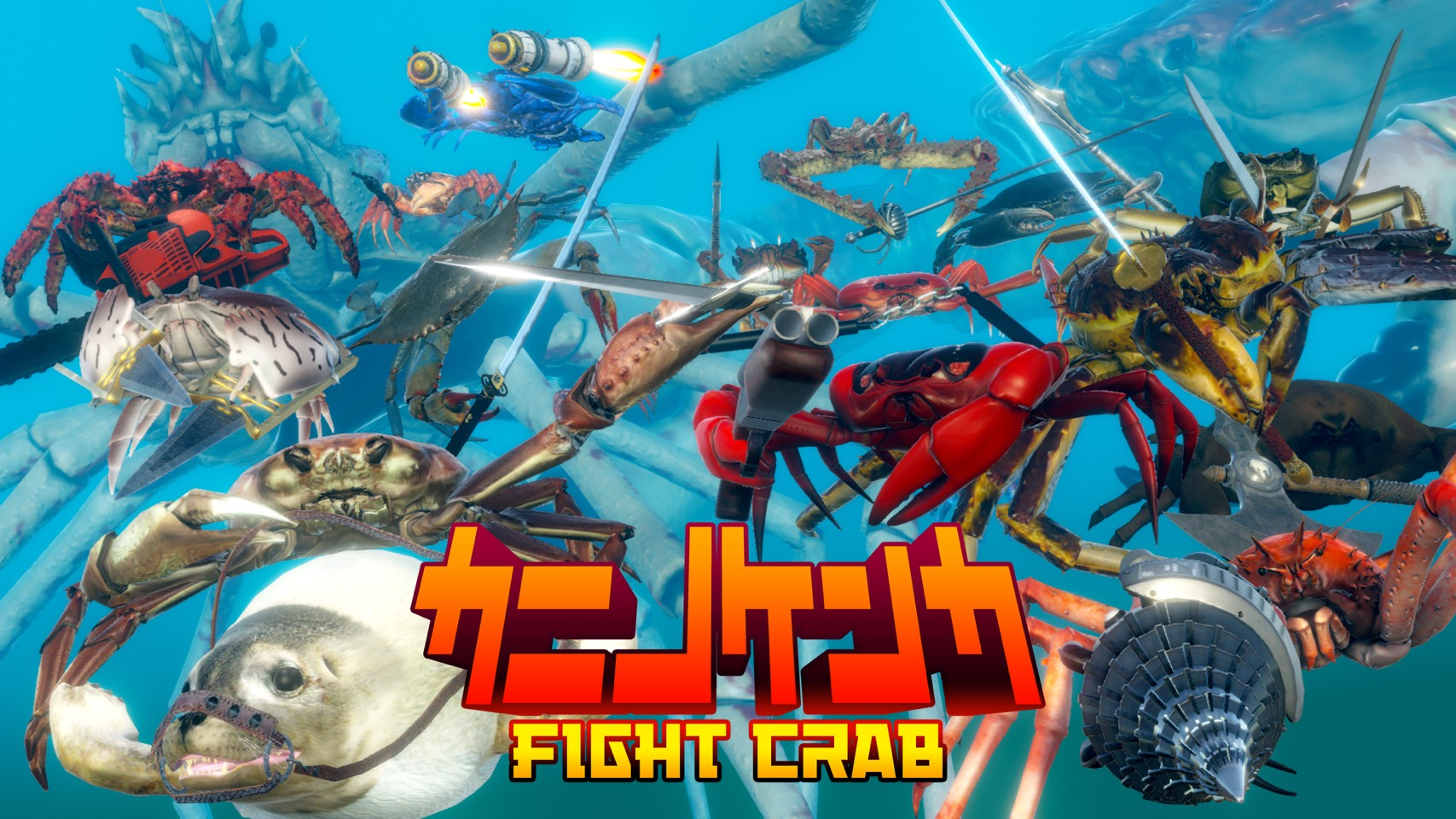第一回カニノケンカ-Fight Crab- 夢みなとカップ